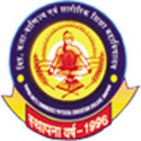 Vipra Arts, Commerce & Physical Education College (VIPRA COLLEGE) Raipur